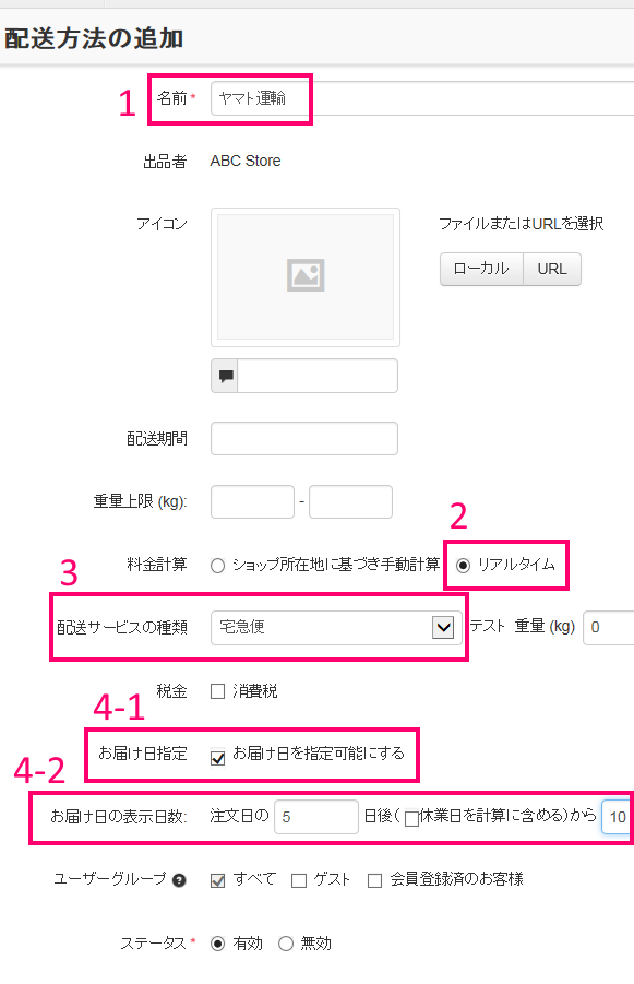 管理画面ページ