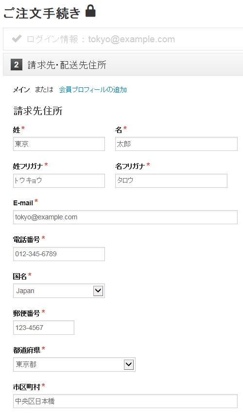一般会員登録