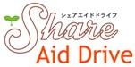 Share Aid Driveおかげさま幸せプロジェクト